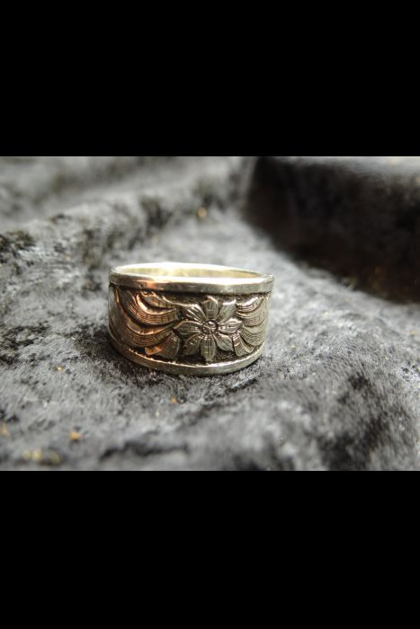 Silver Engraved Ring #11 | Another View