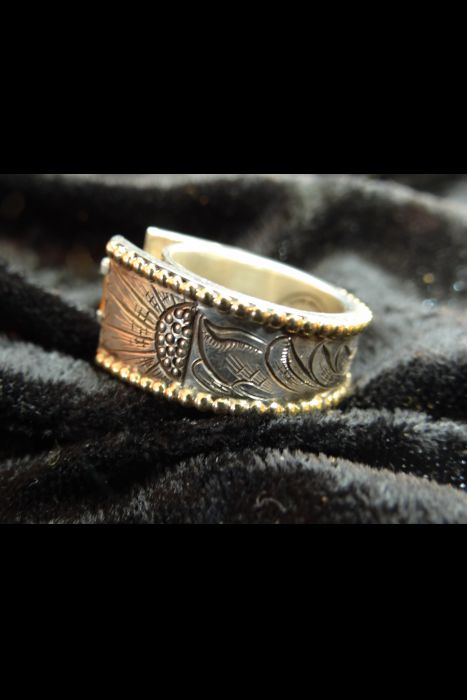 Silver Engraved Ring #7 | Another View