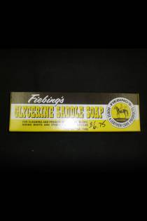 Glycerine Bar Saddle Soap